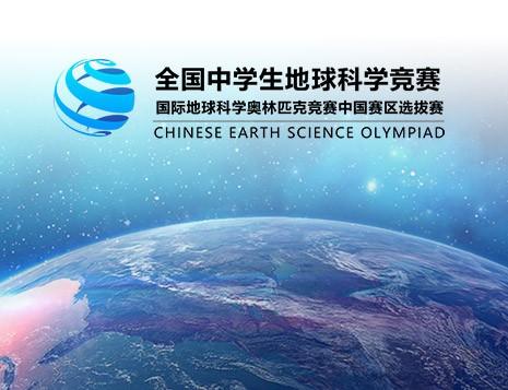 北京大学地空学院